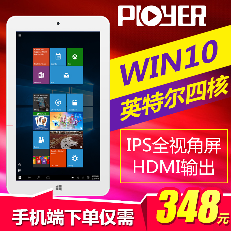 Ployer/p nair momo7w inch win10 quad core tablet pc wifi 16 gb 7 ips hdmi