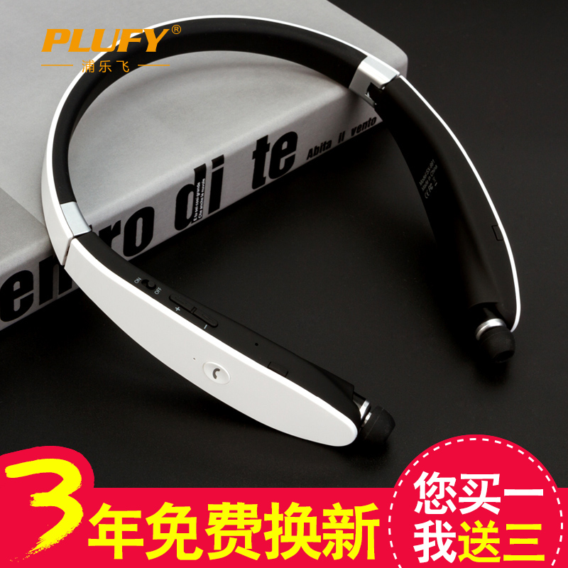 Plufy l28 wireless music headphones jogging sports bluetooth headset 4.1 bass headset into the ear pendant version
