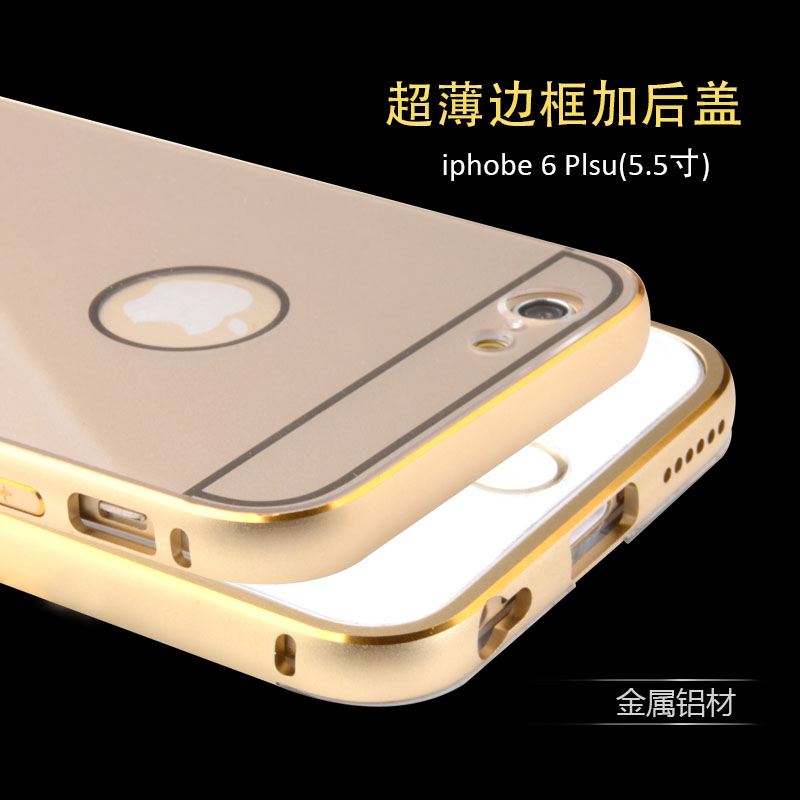 Plus plus apple phone shell mobile phone shell mobile phone sets shell iphone6 plus phone shell metal frame