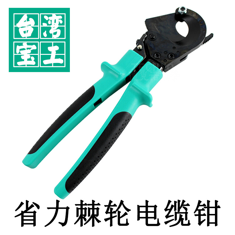 China Ratchet Cable Cutters, China Ratchet Cable Cutters Shopping ...