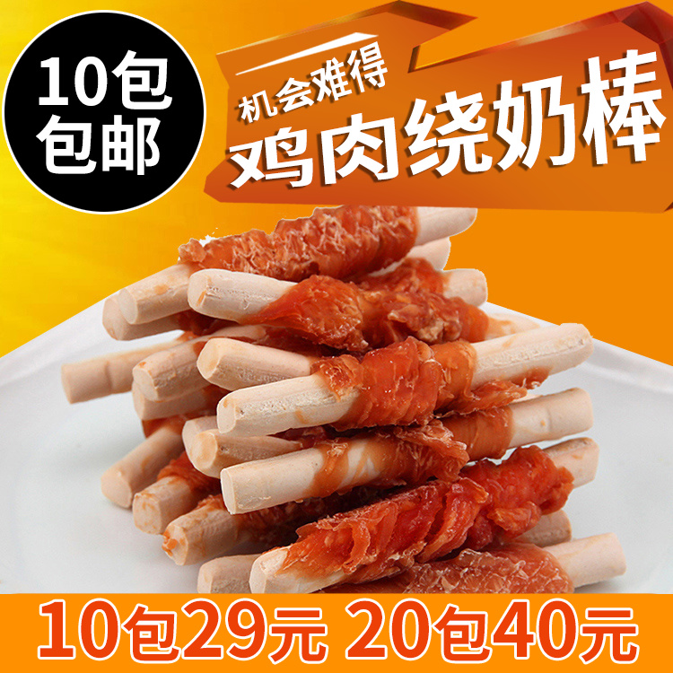 Poetry ai pet dog molar tooth cleaning stick stick teeth stick dog snacks around chicken stick dog treats 100g