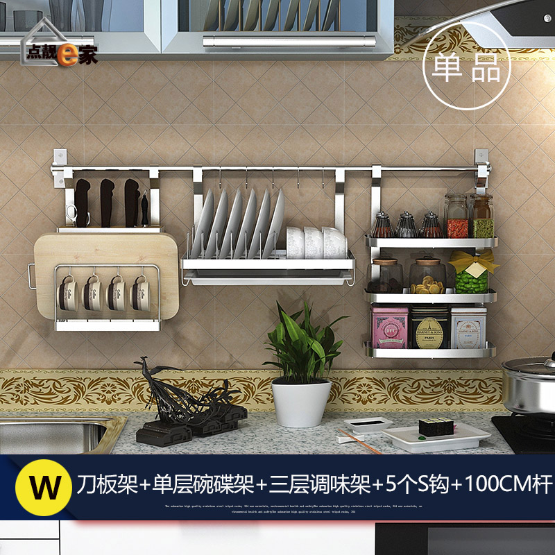 Point Pretty E Family Of Stainless Steel Kitchen Wall Hanging Rod Racks Chopsticks Cage Drain Rack Dish Seasoning Turret In Price On