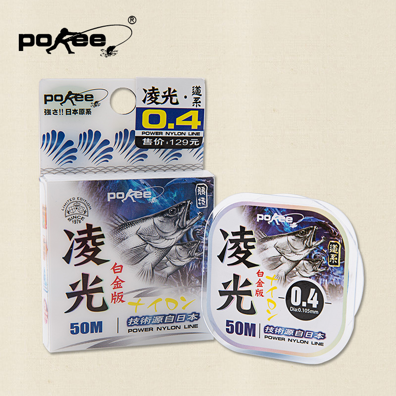 Pokee pacific fishing ling super tension fishing line fishing line wear and 50 fishing line fishing line