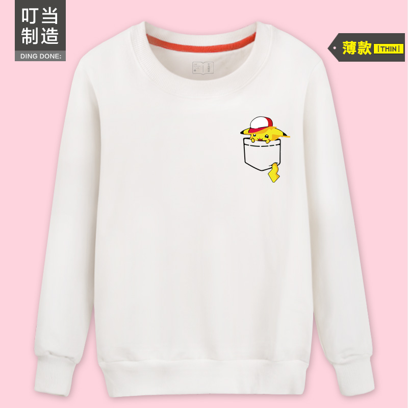 4abaaf05 Get Quotations · Pokemon pikachu tinkled manufacture 2016 hitz printed  sweater female cute adorable girl clothes