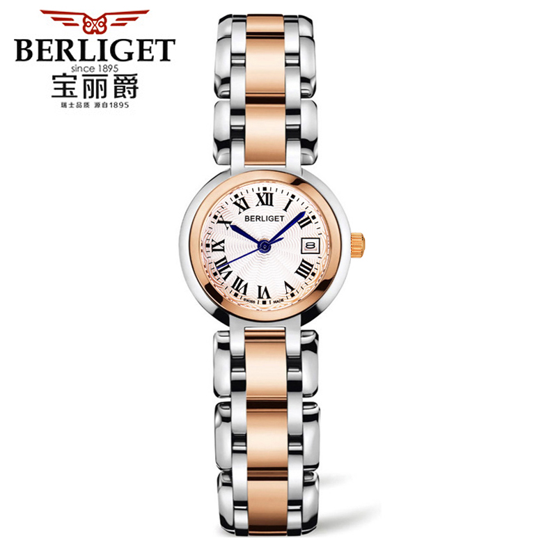 Polaroid jazz female student waterproof female form quality quartz watch steel bracelet watch ladies watches fashion female form