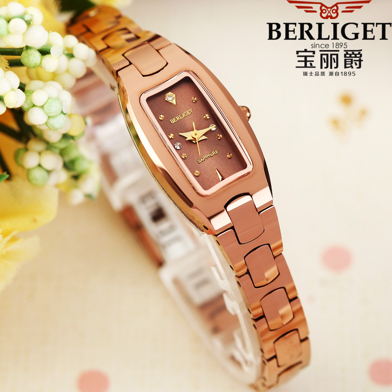 Polaroid jazz tungsten steel watches ladies bracelet female form female waterproof quartz watch bracelet watch fashion watches genuine watches