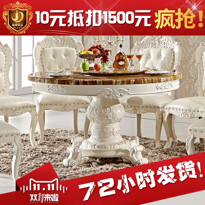 Pole tripod continental furniture natural marble round table dinette combination of solid wood small round dining table 4 people 6 people