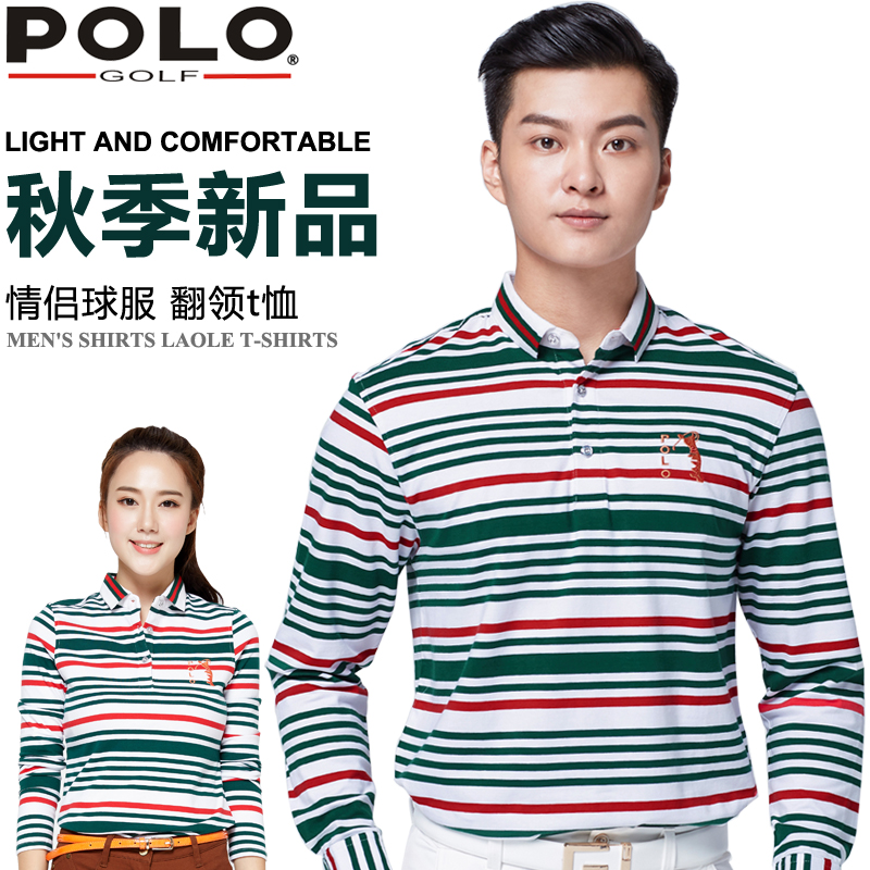 Get Quotations · Polo golf golf clothes for male and female lovers shirt long sleeve striped t-shirt