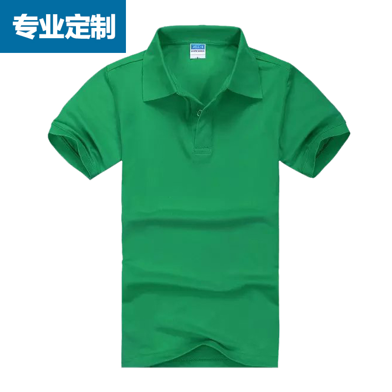 Polo shirt custom class service diy custom lapel pure cotton t-shirt advertising culture shirt printing custom logo printed overalls