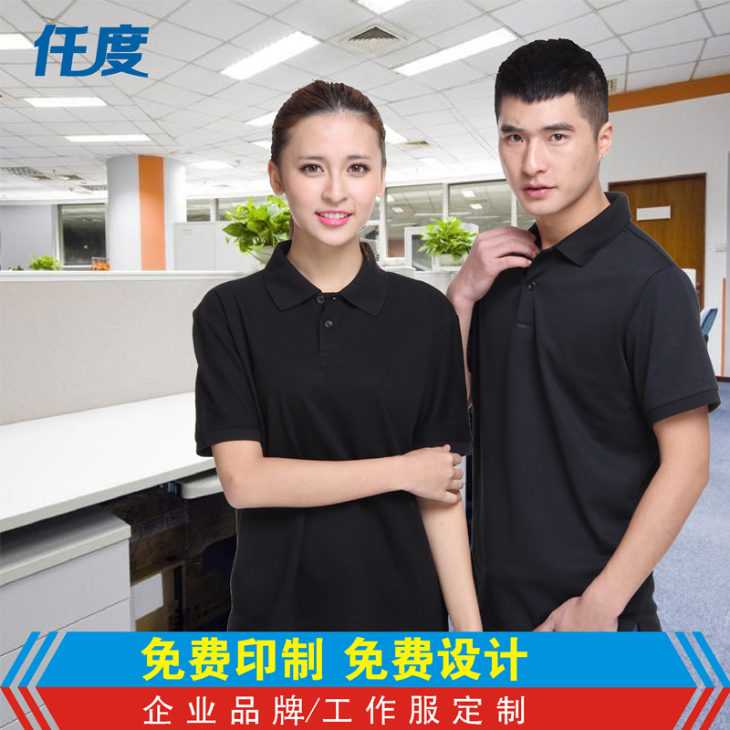 Polo shirt custom t-shirt short sleeve t-shirt work clothes nightwear overalls custom t-shirts custom diy culture shirt printing logo