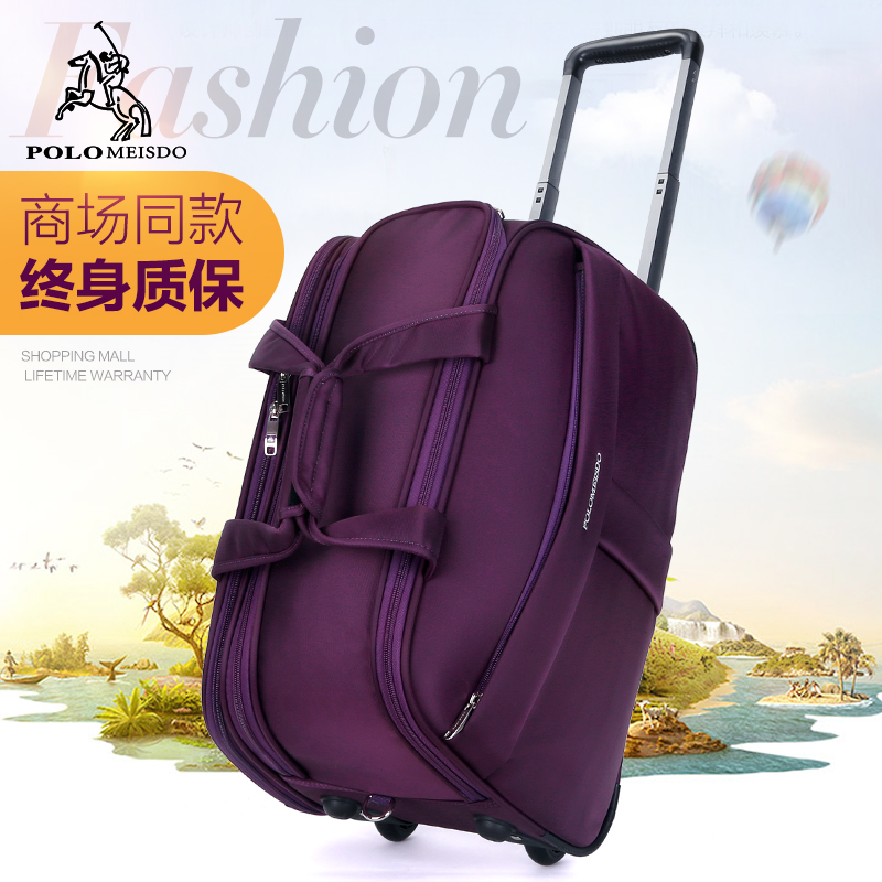 4dea0698a08 Get Quotations · Polo trolley bag man bag large capacity luggage bag female  board chassis trolley travel bags travel
