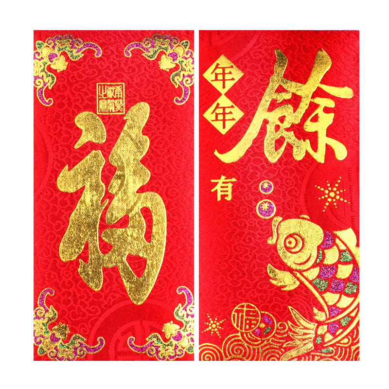 Poly edge court auspicious new year red silk red fukubukuro baby kit married red envelopes red envelopes lucky jinbao