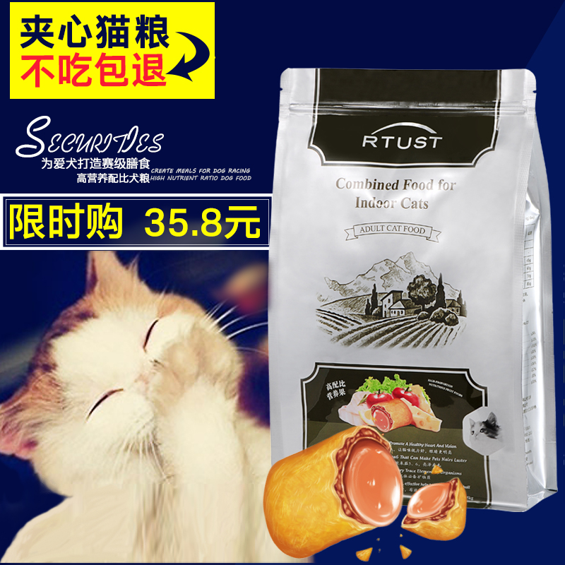 Poly pet cat food sandwich natural indoor cat into cat food imports dazzling beauty hair hairball cat food ocean fish 2.5 Jin