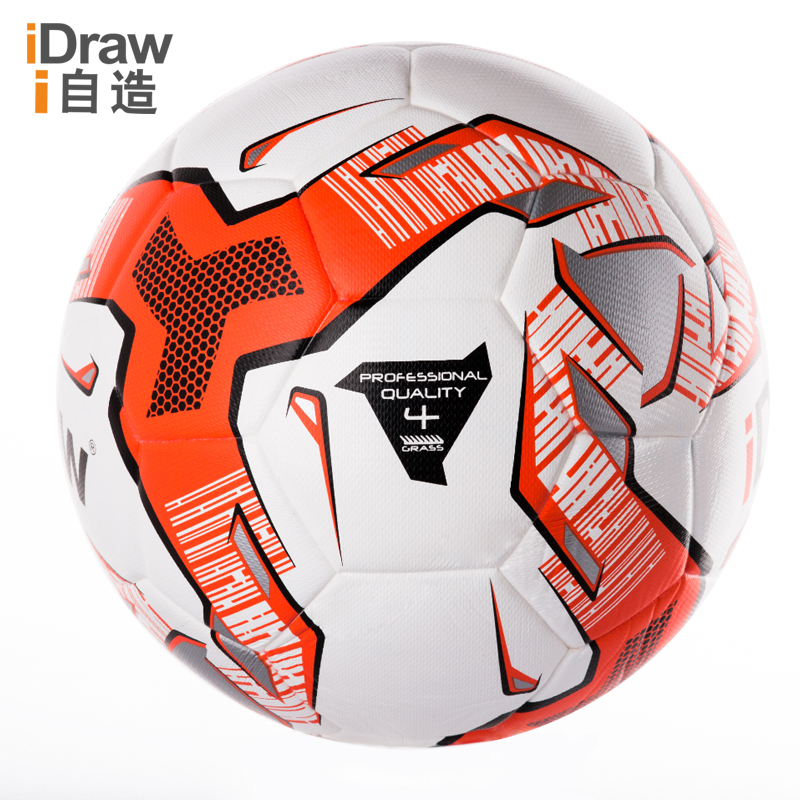 Ponley idraw football genuine new standard no. 4 and no. 5 i self build youth training with the ball wearable