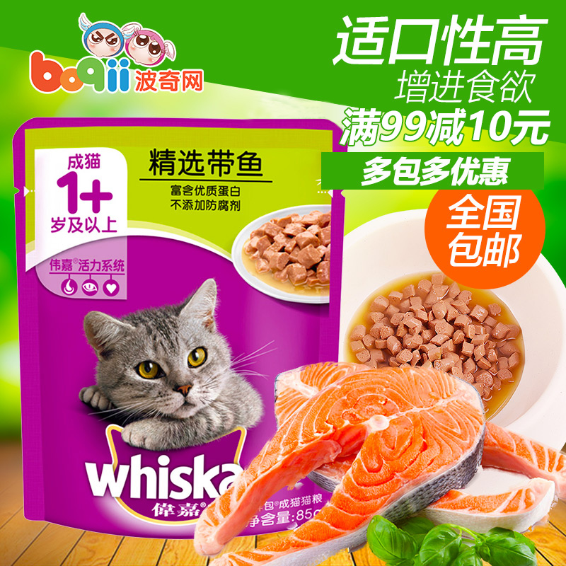 Porch net cat treats whiskas featured octopus 85g into wonderful fresh package cat wet cat food cat snacks fresh packet
