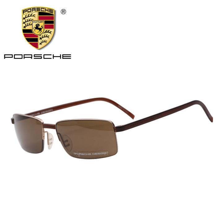 37872ac9c069 Get Quotations · Porsche design porsche sunglasses glasses sunglasses for  men fashionable tide driving mirror visor mirror