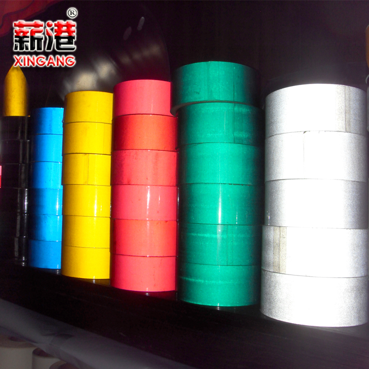 Port salary reflective film/reflective paper/reflective/reflective stickers/reflective warning tape warning tape 5cm wide zero The selling price of the