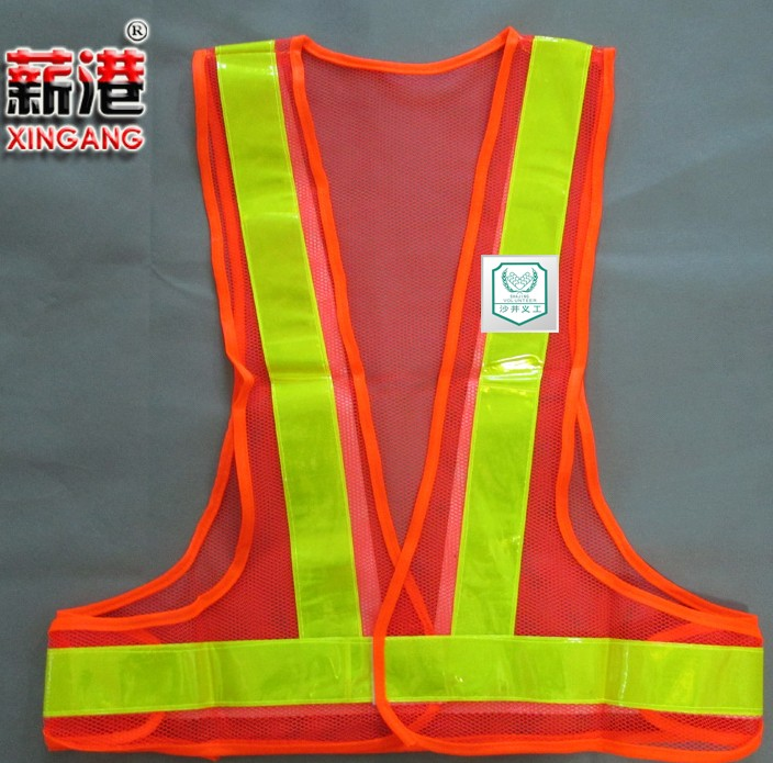 Port salary reflective vest reflective vest reflective traffic safety vest reflective clothing jersey customized printing