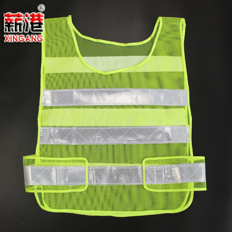 Port salary reflective vests reflective vest reflective vests reflective vests construction green grid can print f002 virescence green