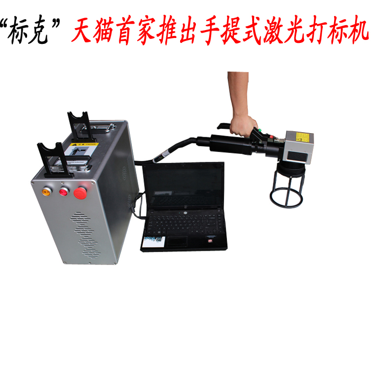 Portable 110 w fiber laser marking machine large frame rack artifact laser engraving laser marking machine