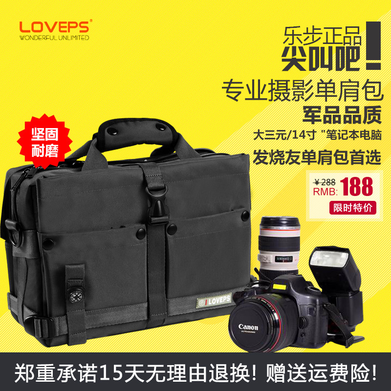 Portable shoulder camera bag canon 700d loveps suoni kang diagonal versatile professional slr camera bag