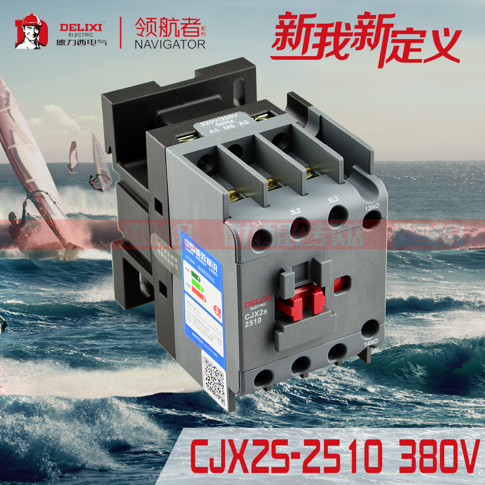 Positive moral force west CJX2S-2510 full silver contacts ac contactor 25a 380 v normally open contacts