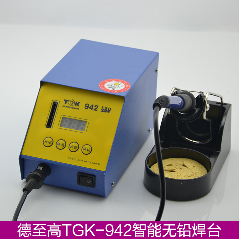 Positive moral supremacy antistatic unleaded thermostat thermostat electric iron welding station intelligent temperature digital display tgk-942
