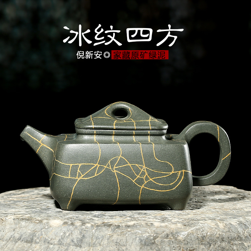 Possession of pot world famous handmade yixing teapot engineering needa xin'an physico-chemical ore purple ice pattern quartet