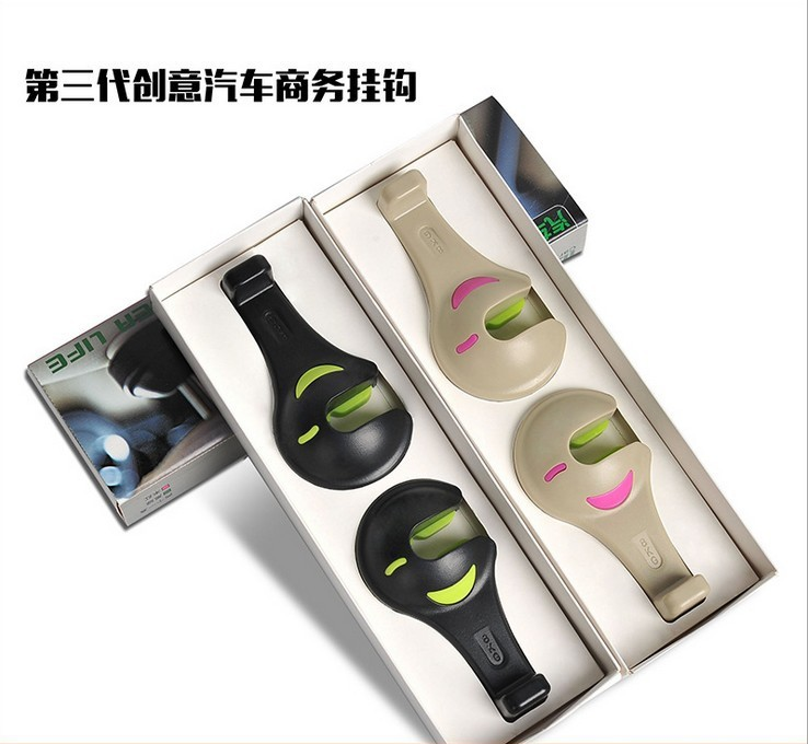 Powerful car double hook back hook hook multifunction car hanging dedicated jewelry special multifunction promotions