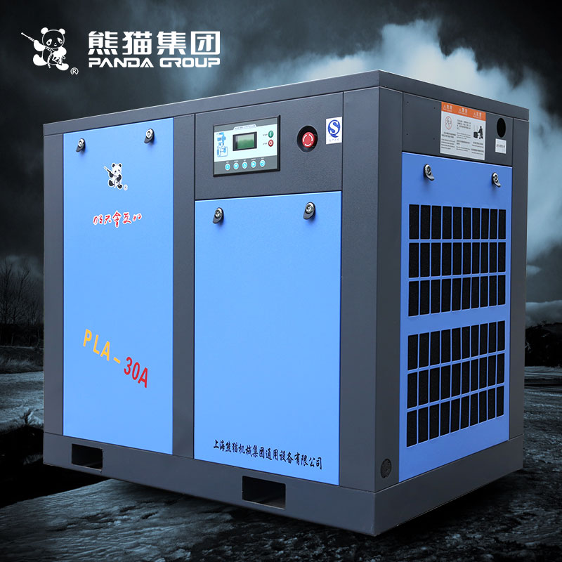 Prasertsak 30a screw air compressor air compressor belt