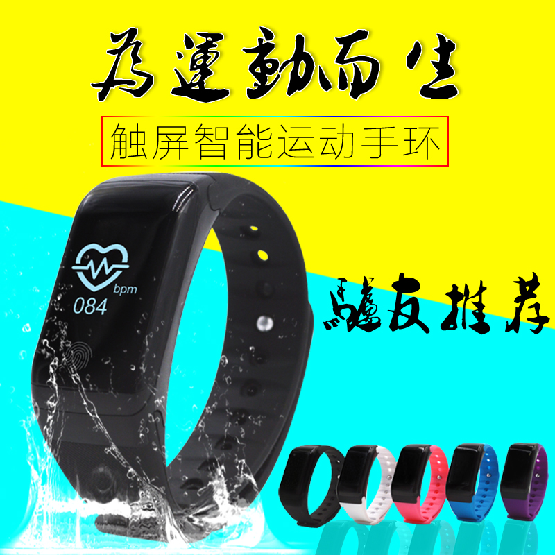 Pre-2015 x7 touch screen smart wristband bracelet sport pedometer measuring heart rate watch waterproof android apple ios blue tooth