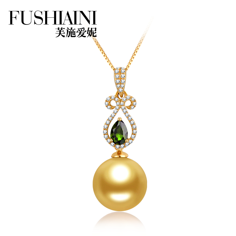 Precious stones fushiaini seawater kim flawless perfect circle glare nanyang kim pendant k gold head to send mom