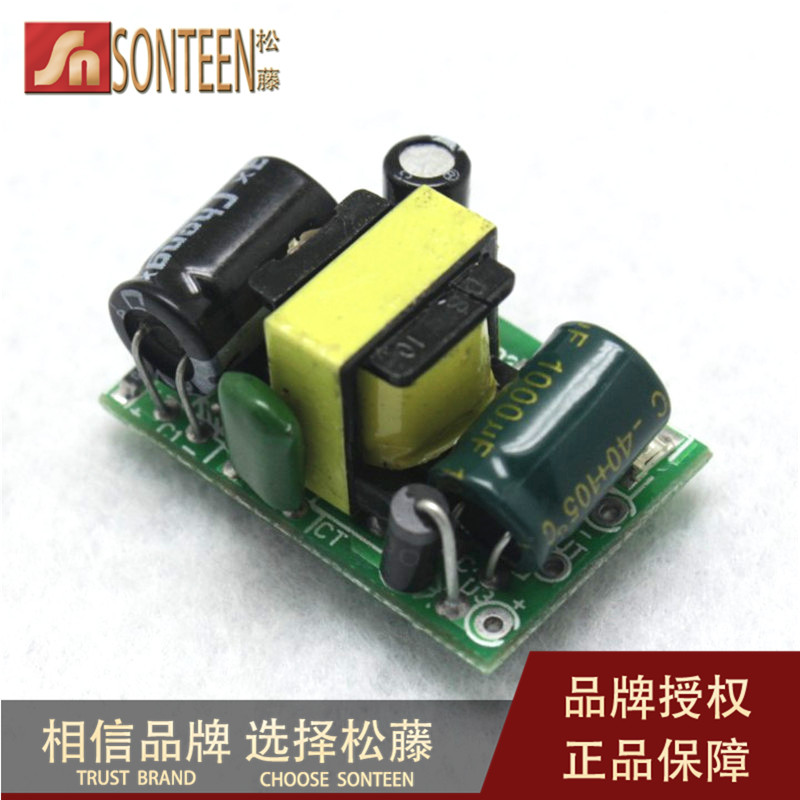 Precision a5v20-bit 700mA (3.5 w) isolated switching power supply module/ac-dc buck module turn 5 v