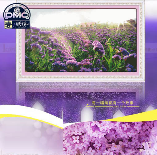Precision printing dmc cross stitch cross stitch landscape paintings living room romantic love beautiful convention lavender garden