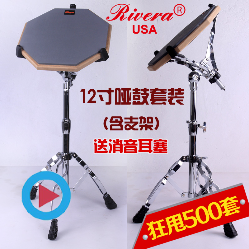 Preferential rivera dumb mute drum pad drum practice pad dumb drum kit 12 inch high elastic rubber dumb drum pad kit
