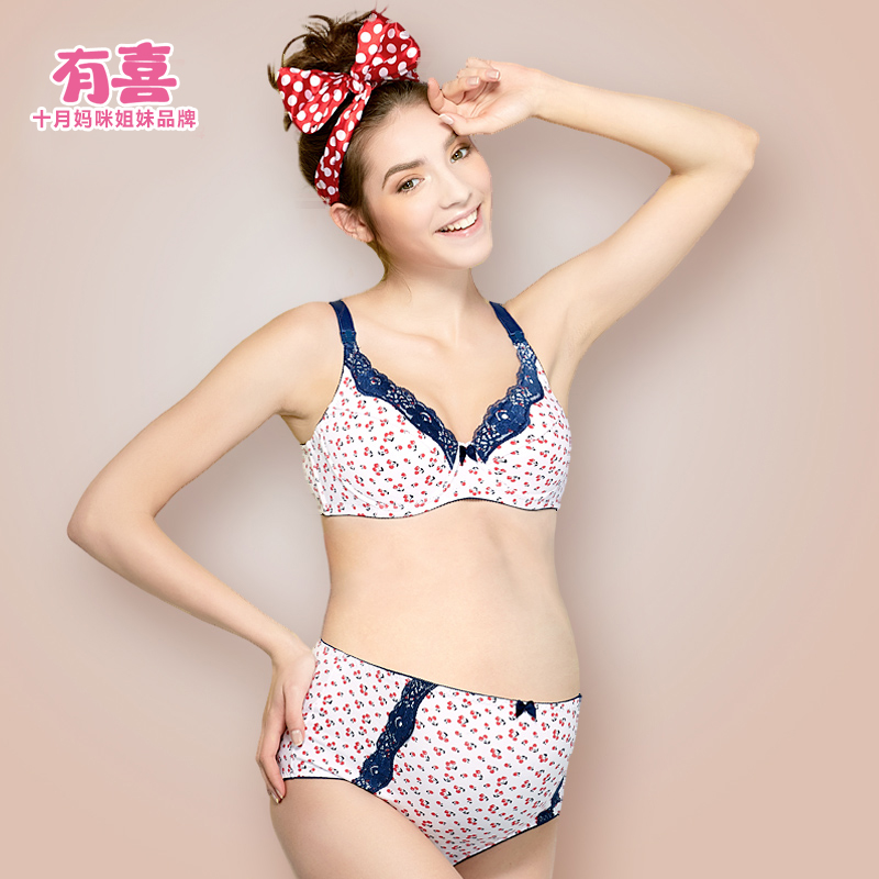 Pregnant nursing bra gather breastfeeding women underwear underwear anti sagging pregnant women underwear cotton nursing bra bra bra pregnant women
