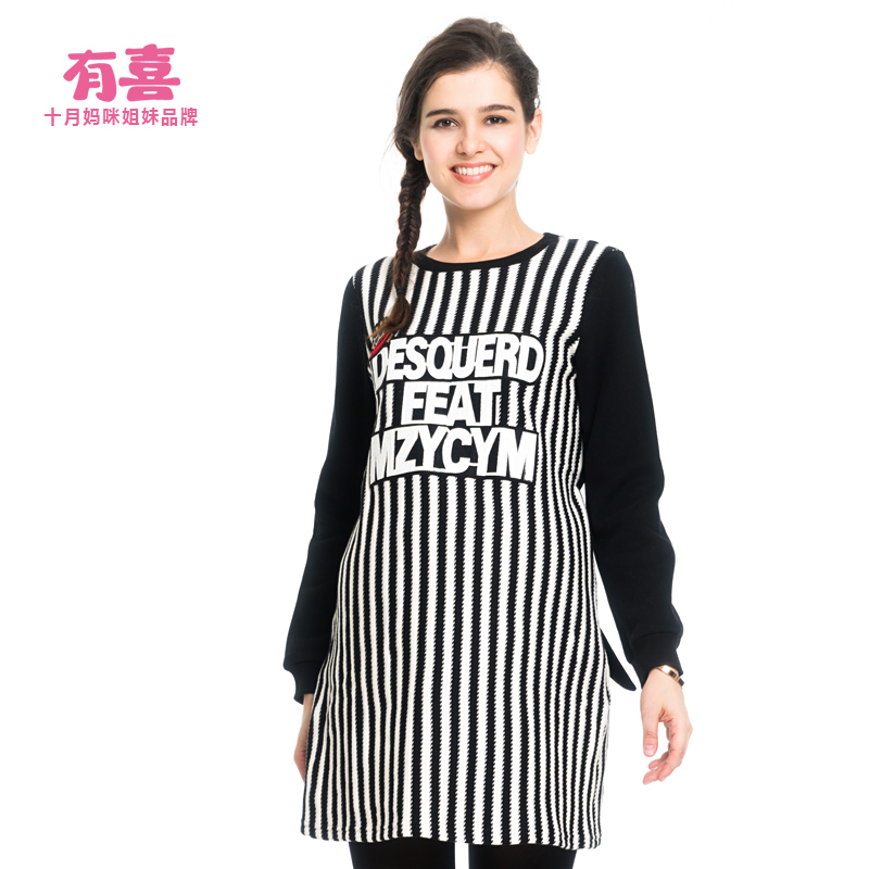 Pregnant pregnant korean striped knit dress with sleeves cotton flax labeling sleeved polyester round neck and long sections skirt