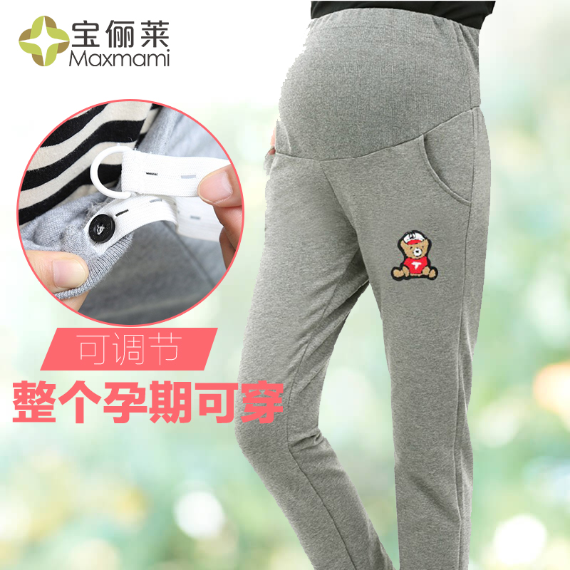 Pregnant women leggings spring thin section sports pants trousers care of pregnant women pregnant belly pants casual loose straight jeans pants autumn paragraph