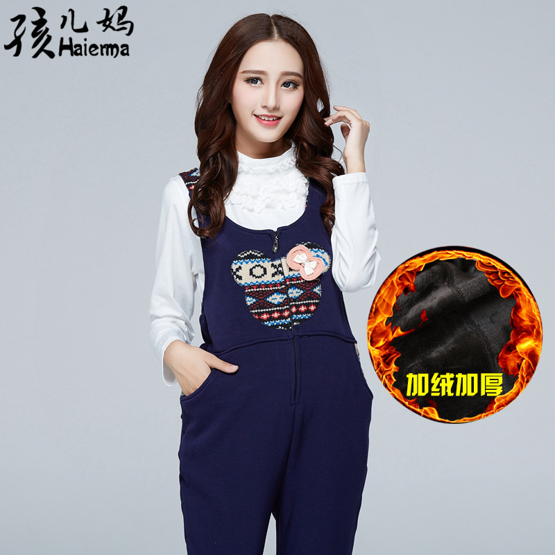 Pregnant women overalls fall and winter clothes maternity big yards plus thick velvet winter outer wear warm pants care of pregnant women pants trousers
