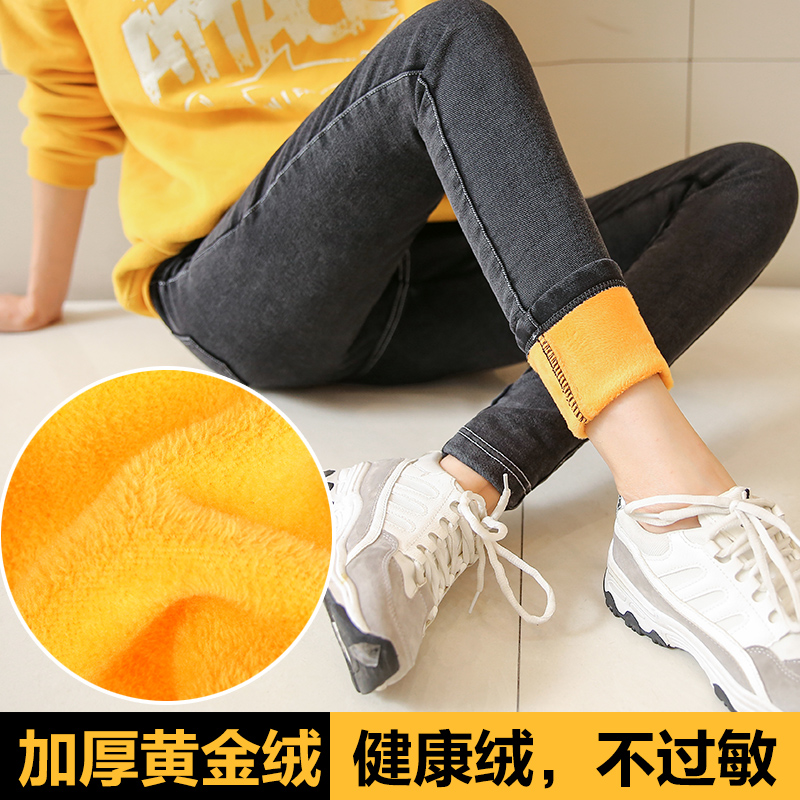 Pregnant women pants fall and winter outer wear thick trousers fall and winter plus velvet leggings pregnant women care belly pants care of pregnant women trousers warm pants