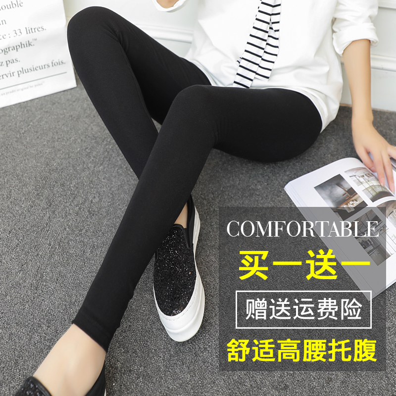 Pregnant women pants fall autumn and winter large size was thin outer wear long pants belly care of pregnant women pregnant solid pregnant maternity leggings