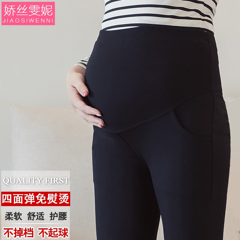 Pregnant women pants fall pregnant women outer wear trousers black dress in summer and autumn big yards pregnant women leggings maternity care belly pants feet