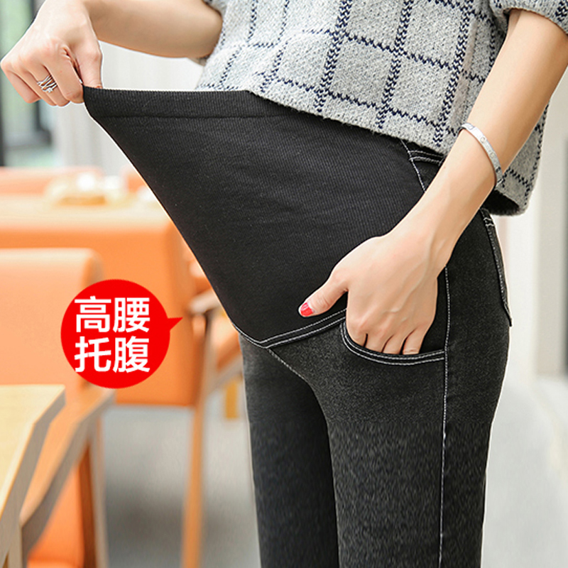 Pregnant women pants feet slim was thin korean version of the new models fall pregnant women leggings pants fall and winter care of pregnant women pregnant belly pants outer wear