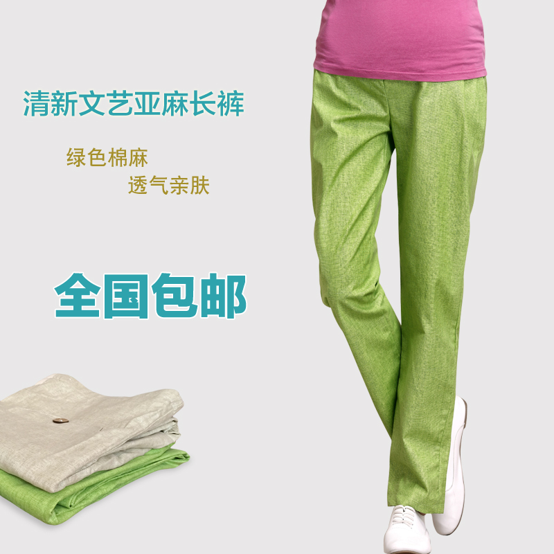 bfbb53a7b94 Get Quotations · Pregnant women pants spring and autumn maternity linen  literary linen was thin prop belly pants large
