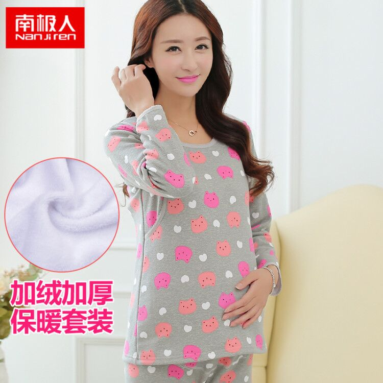 Pregnant women thermal underwear sets plus thick velvet cotton thermal underwear sets qiuyi month of breastfeeding clothes qiuyiqiuku winter pajamas cotton flax