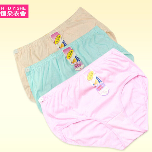 Pregnant women underwear cotton adjustable waist care of pregnant women pregnant belly cotton shorts big yards pregnant women underwear maternal underwear