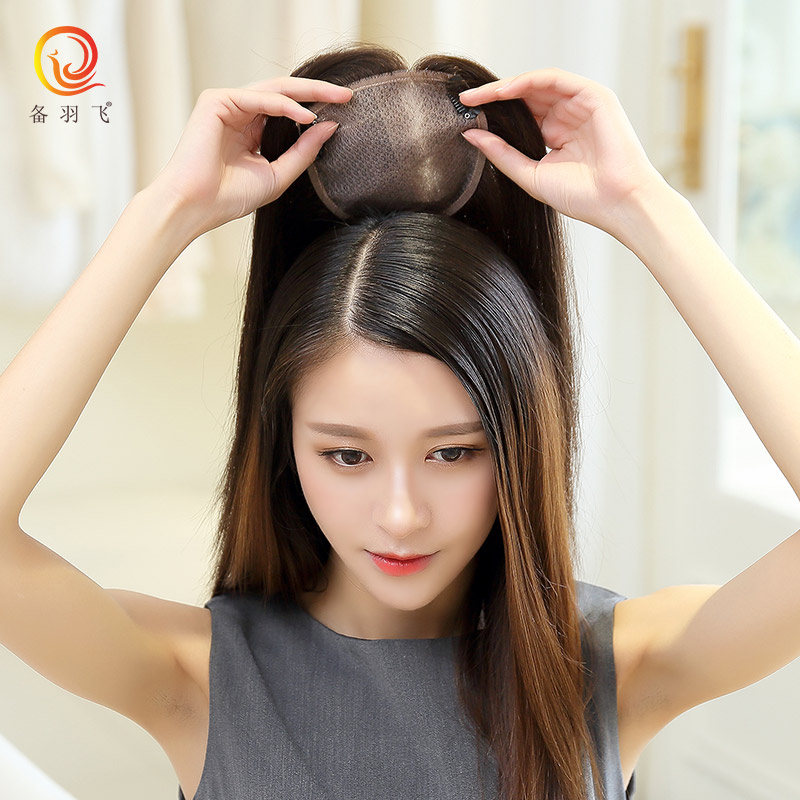 Prepare yufei real hair wig female hand tap replacement block replacement piece delivery needle