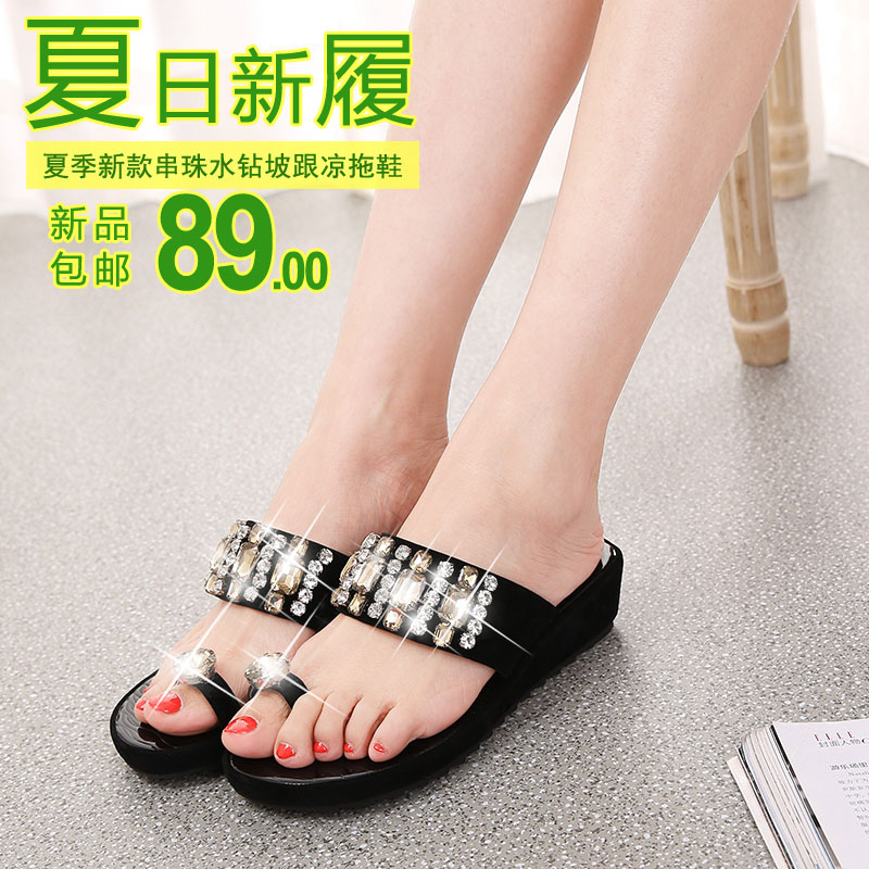 d6cf717fa76e6 Get Quotations · Pretty girl 2016 summer new ladies low heel flat sandals  and slippers sets toe sandals slip