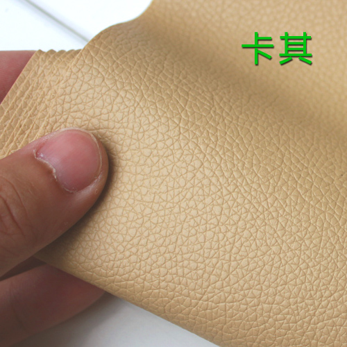 Price of half a khaki small embossed faux leather automotive leather pu leather fabric leather roolls