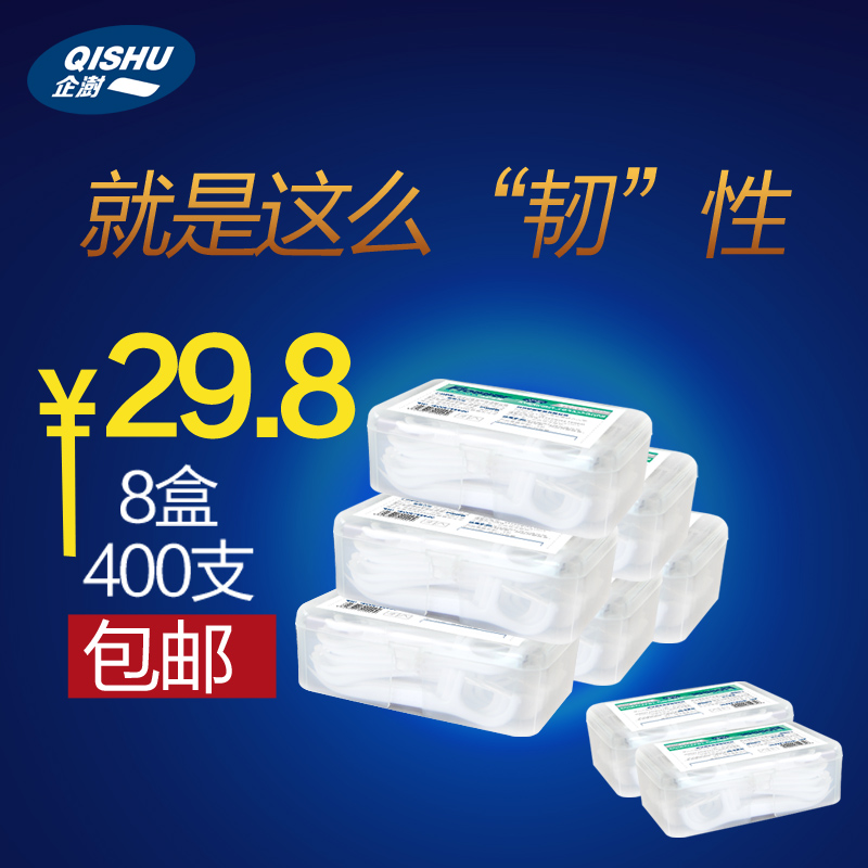 Prices shu superfine floss floss stick toothpicks floss stick high tensile polymer line 8 box 400 free shipping